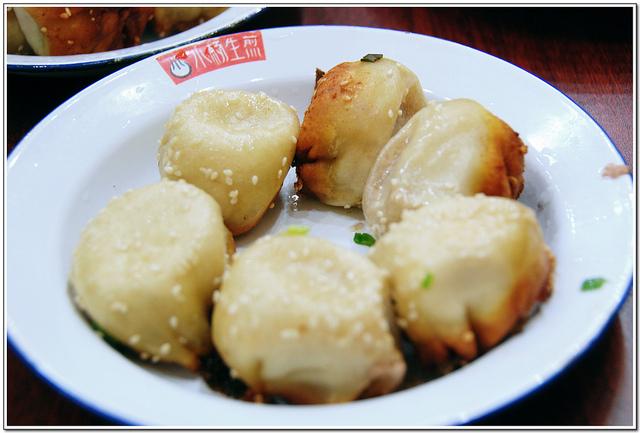 Ricetta Pao Tzu – Carne
