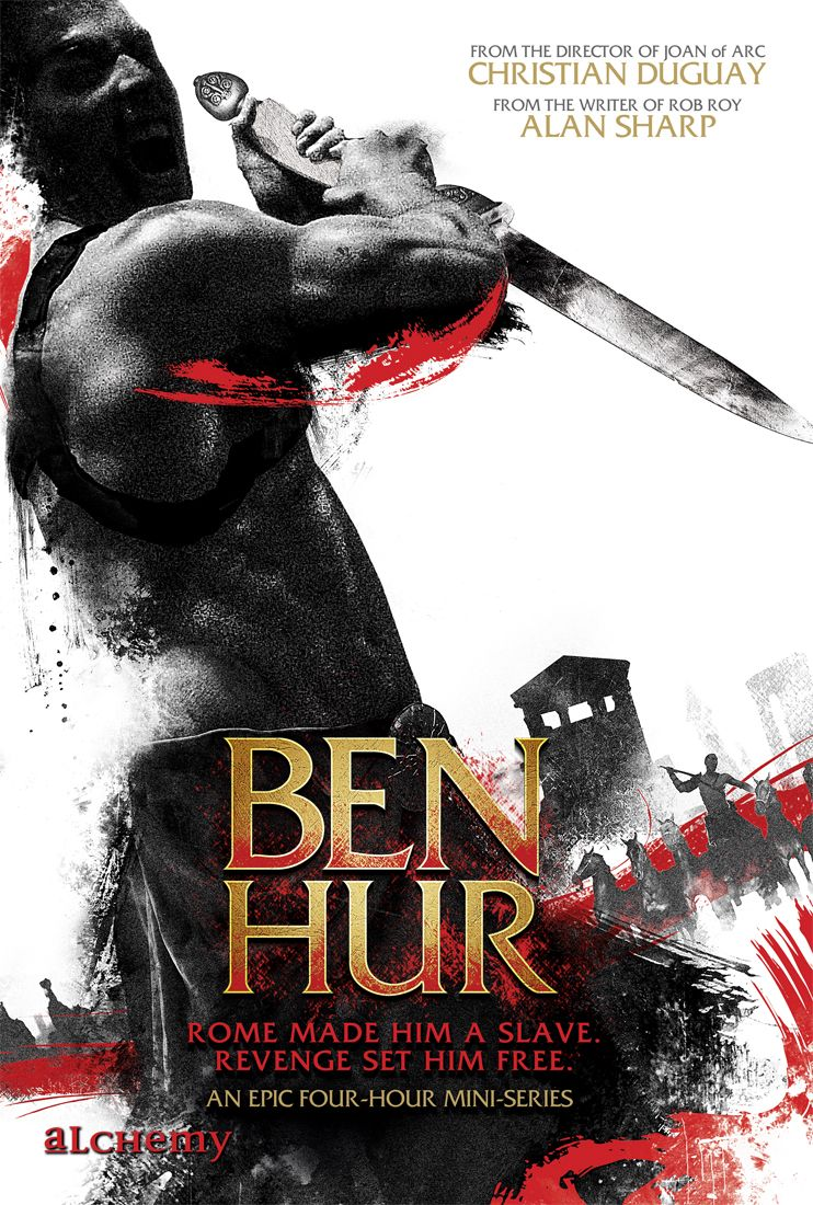 Ricetta Ben Hur (2) – Bevande