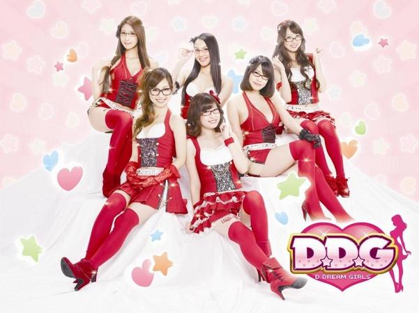 Ricetta D. Dream – Bevande