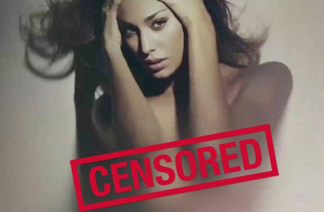 Belen Rodriguez: video hot