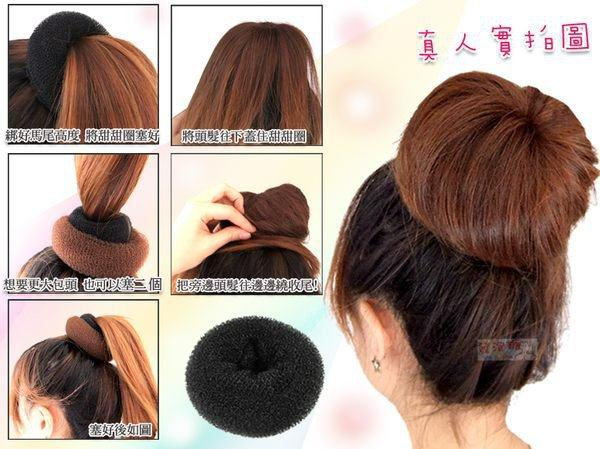 Come fare chignon senza forcine