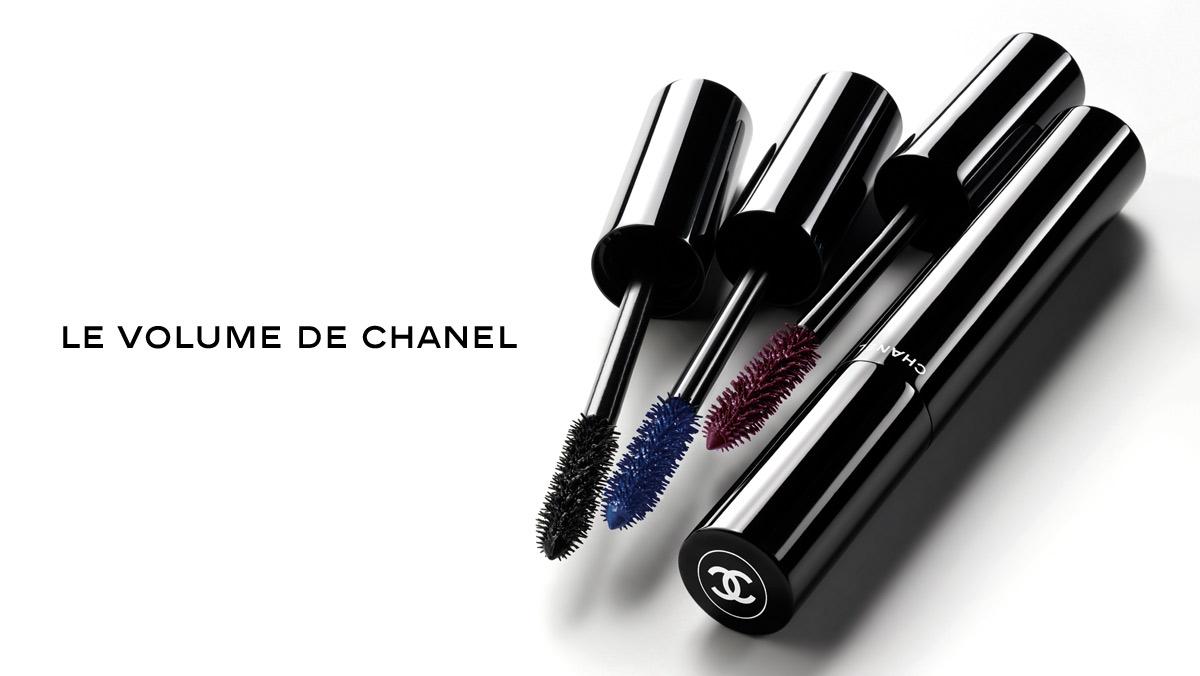 Dieci migliori mascara Chanel
