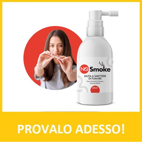 no smoke 2